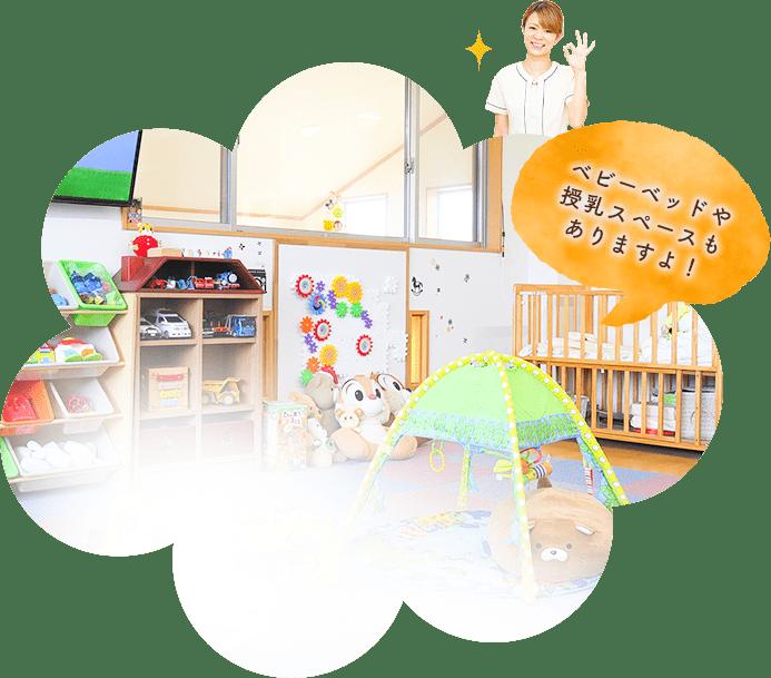 保育士による無料託児サービス